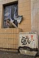 21 rue Eugène Carrière Paris 18e.jpg