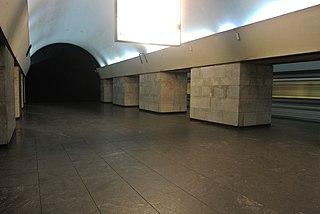 Samasi Aragveli (Tbilisi Metro) Tbilisi Metro Station