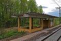 312km BMO rail platform.jpg