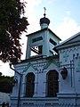 40-річчя Жовтня 54 Дзвіниця Вознесенської церкви.JPG