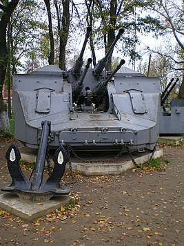 45 mm SM-20-ZiF naval anti-aircraft gun.jpg