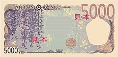 5000 yen obverse scheduled to be issued 2024 back.jpg