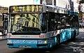 522 EMTSAM - Flickr - antoniovera1.jpg