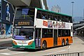 5636 at Western Harbour Crossing Toll Plaza (20181114115642).jpg