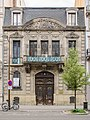59 Rue du Faubourg de Pierre (39416601730).jpg