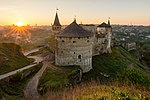 68-104-9007 Kamianets-Podilskyi Fortress RB 18 2.jpg