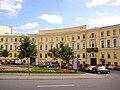 692. St. Petersburg. Embankment of Fontanka, 92.jpg