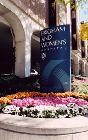 Brigham and Women's Hospital - Image: 75francis 180