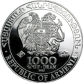 AM-Noah's Ark-2012-1000dram.PNG