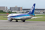 ANA Wings, B737-500, JA8419 (18668836851).jpg