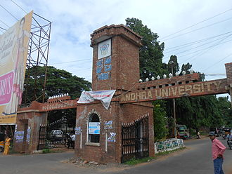 Andhra University College of Engineering - AU Engineering College gate