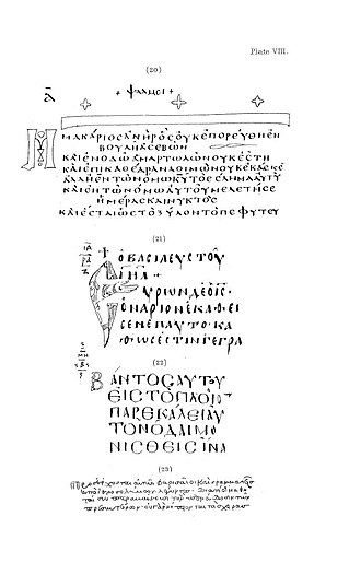 A Plain Introduction to the Criticism of the New Testament - Plate VIII with facsimiles from Codices Vaticanus, Regius, Nanianus, and Basilensis