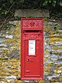 A Victorian postbox in Treworthal - geograph.org.uk - 1423057.jpg