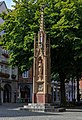 Aachen Germany Saint-Vincent-Fountain-01.jpg