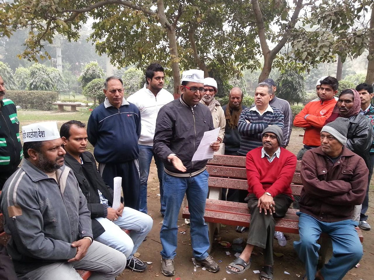 Image result for aam aadmi party