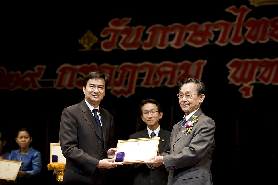 Abhisit and Chuan