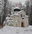 Abramtsevo Estate in Jan2013 img06.jpg