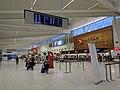 Adelaide Airport2.jpg