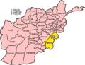 Afghanistan Loya Paktia.png
