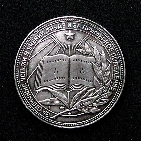 https://upload.wikimedia.org/wikipedia/commons/thumb/5/52/Agmedrev.jpg/600px-Agmedrev.jpg