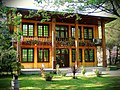 Ahşap hükümet binası ^©Abdullah Kiyga - panoramio.jpg