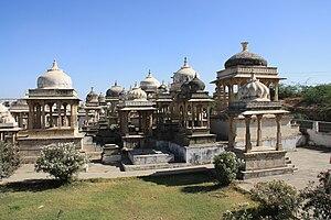 Ahar Cenotaphs - Image: Ahar Cenotaphs
