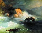 Aivazovsky - Crash.jpg