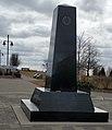 Ajax Legacy Obelisk.jpg