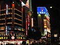 Akihabara at Night.jpg