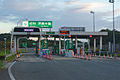 Akita expressway Showa Ogahanto IC.jpg