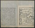 "Akutagawa-Abduction Scene from ""The Tale of Ise"" MET JIB68 008.jpg"