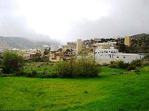 Al-Namas