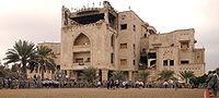 Al Salam Palace (Baghdad, Iraq) 2007.jpg