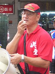 Albert Chan Wai Yip, 23 Sept 07, close.JPG