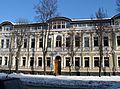 Aleksandra Nams - panoramio.jpg