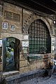 Aleppo souq drinking fountain 0267.jpg