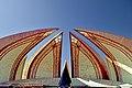 Ali Mujtaba WLM2015 PAKISTAN MONUMENT DCS 0037 m.jpg