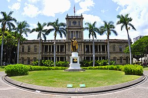 Aliiolani Hale - Aliʻiōlani Hale is today the home of the Hawaiʻi State Supreme Court and the statue of Kamehameha the Great.