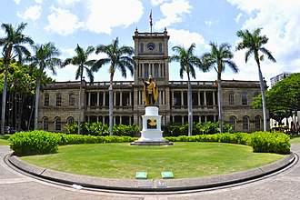 Aliʻiōlani Hale - Aliʻiōlani Hale is today the home of the Hawaiʻi State Supreme Court and the statue of Kamehameha the Great.