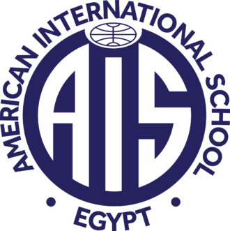 American International School in Egypt - Image: American International School in Egypt Main Campus