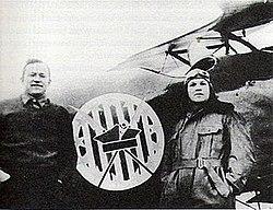 Eskadra ochotników amerykańskich w lotnictwie polskim - Merian C. Cooper i Cedric Fauntleroy 1920