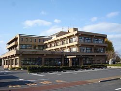 Ami town office