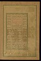 Amir Khusraw Dihlavi - Leaf from Five Poems (Quintet) - Walters W62435B - Full Page.jpg