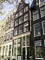 Amsterdam - Binnenkant 48.jpg