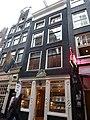 Amsterdam - Halvemaansteeg 12.JPG