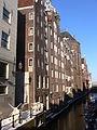 Amsterdam - Oudezijds Kolk - general view (ice).JPG