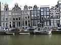 Amsterdam 11.04.2012 - panoramio (6).jpg