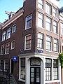 Amsterdam Bloemgracht 76 corner with Tweede Leliedwarsstraat.jpg