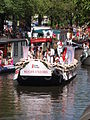 Amsterdam Gay Pride 2013 boat no28 Aids Fonds pic2.JPG