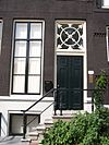 amsterdam oudeschans 70 and 72 door